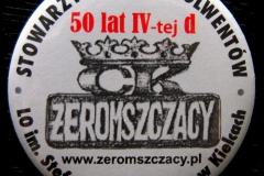 50 LAT IVd_GRILOOGNISKO U OŚCIA 2017.09.02