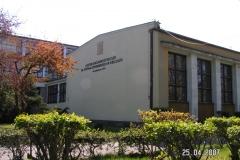 Szkoła - 2007r